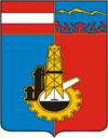 Coat of Arms of Grozny (Chechnya).png