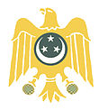 Egypt's coat of arms 1953-1958.jpg