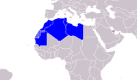 Arab Maghreb Union.png